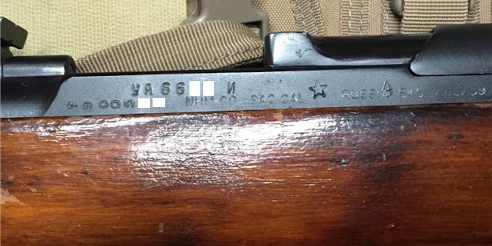 Yugo sks markings