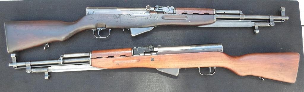 M59 Yugoslavian SKS